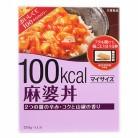 大塚 マイサイズ 100kcal 麻婆丼 120g×10個