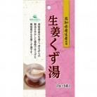 生姜くず湯(15g×6包)※取り寄せ商品 返品不可