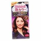 【医薬部外品】ブローネ 泡カラー 3P 明るいピュアブラウン