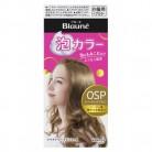 【医薬部外品】ブローネ 泡カラー 0SP スパークリングブラウン