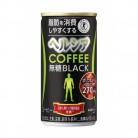 花王 ヘルシアコーヒー 無糖ブラック 185g×30個※取り寄せ商品 返品不可
