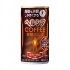 花王 ヘルシアコーヒー 微糖ミルク 185g×30個※取り寄せ商品 返品不可