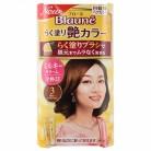 【医薬部外品】ブローネ らく塗り艶カラー 3 明るいライトブラウン