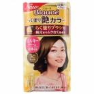 【医薬部外品】ブローネ らく塗り艶カラー 3C キャラメルブラウン
