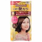 【医薬部外品】ブローネ らく塗り艶カラー 4 ライトブラウン