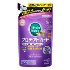 リセッシュ 除菌EXプラス プロテクトガード 香りが残らないタイプ つめかえ用 310ml