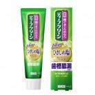 【医薬部外品】ディープクリーン 薬用ハミガキ ひきしめ塩 100g