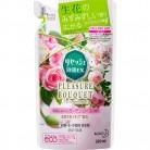 リセッシュ 除菌EX プレジャーブーケ ガーデンローズの香り つめかえ用 320ml