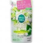 リセッシュ 除菌EX プレジャーブーケ イノセントフラワーの香り つめかえ用 320ml