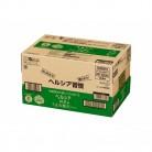花王 ヘルシア緑茶 うまみ贅沢仕立て※取り寄せ商品(注文確定後6-20日頂きます) 返品不可