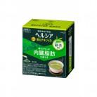 花王 ヘルシア 茶カテキンの力 緑茶風味(3.0g×30本)
