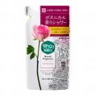 リセッシュ除菌EX フレグランス ピュアローズシャワーの香り 詰替え 320ml