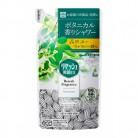 リセッシュ除菌EX フレグランス フォレストシャワーの香り 詰替え 320ml※取り寄せ商品 返品不可