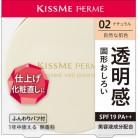 キスミー フェルム プレスト ヴェールパウダーN 02 ナチュラル自然な肌色 6g