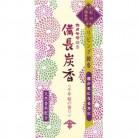 花げしき備長炭香 千年桜の香り 90g