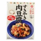 キッコーマン すきやき肉豆腐 140g×5個