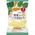 キユーピーおやつ 野菜入りソフトおせんべい (2枚×6袋入り)(7ヵ月頃から)