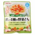 キューピー ベビーフード VR-2 ハッピーレシピ 鶏と4種の野菜どん 12ヶ月頃から (100g)