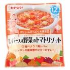 キューピー ベビーフード BA-2 ハッピーレシピ レバー入り 野菜のトマトリゾット 12ヶ月頃から (120