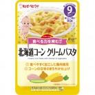 キューピー ベビーフード ハッピーレシピ 北海道コーンクリームパスタ 9ヶ月頃から 80g