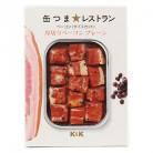 KK 缶つまレストラン 厚切りベーコンプレーン 105g(固形量65g)