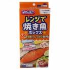 クックパー レンジで焼き魚ボックス (1切れ用×4個)