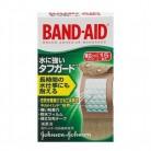 バンドエイド 水に強いタフガード ワイドサイズ 15枚入※取り寄せ商品 返品不可