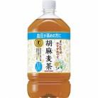 サントリー 胡麻麦茶 1050ml×12個