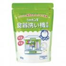 シャボン玉 食器洗い機専用 500g