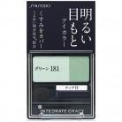 【ポイントボーナス】資生堂 インテグレートグレイシィ アイカラー グリーン181 2g