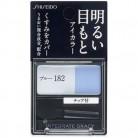 【ポイントボーナス】資生堂 インテグレートグレイシィ アイカラー ブルー182 2g
