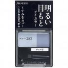 【ポイントボーナス】資生堂 インテグレートグレイシィ アイカラー ブルー283 2g