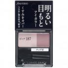 【ポイントボーナス】資生堂 インテグレートグレイシィ アイカラー ピンク187 2g