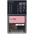 【ポイントボーナス】資生堂 インテグレートグレイシィ チークカラー ピンク300 2g