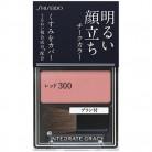 【ポイントボーナス】資生堂 インテグレートグレイシィ チークカラー レッド300 2g