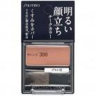 【ポイントボーナス】資生堂 インテグレートグレイシィ チークカラー オレンジ300 2g