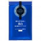【医薬部外品】アクアレーベル リセットホワイトマスク <4枚入り>