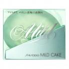 資生堂 マイルドケーキ 100g×3個