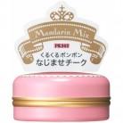 【ポイントボーナス】資生堂 マジョリカマジョルカ パフ・デ・チーク(フラワーハーモニー) PK302 5.8g