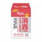 【指定医薬部外品】エリエール 薬用消毒できるアルコールタオル つめかえ用 70枚