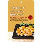 なとり GP燻製チーズ 64g×5個※取り寄せ商品(注文確定後6-20日頂きます) 返品不可