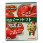 デルモンテ 完熟カットトマト 300g