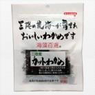 ヤマナカ 三陸産カットわかめ 9g