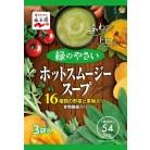 永谷園  ホットスムージー  スープ  緑のやさい  3袋入×60個※この商品は取寄せ商品です。発送まで、ご注文確認後6日-20日頂きます。