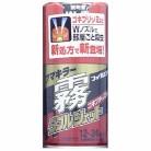 【第2類医薬品】フマキラー 霧ダブルジェット フォグロンS 200ml