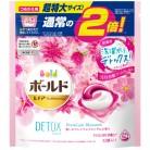 ボールド ジェルボール3D 癒しのプレミアムブロッサムの香り 詰替用 超特大 32個×8個
