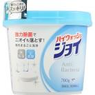食器洗い乾燥機専用洗剤 ハイウォッシュジョイ 本体 700g