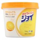 食器洗い乾燥機専用洗剤 ハイウォッシュジョイオレンジ 本体 700g