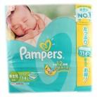 パンパース さらさらケア テープ ウルトラジャンボ 新生児 114枚×3個