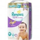 パンパース はじめての肌へのいちばん テープ ウルトラジャンボ Mサイズ 62枚×3個